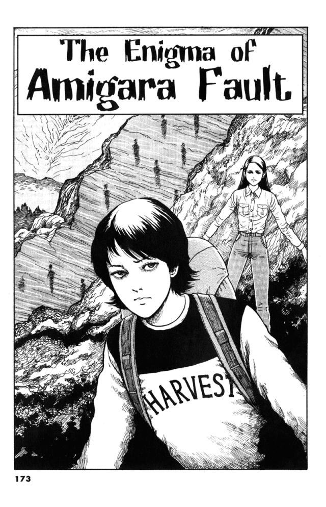 http://brasscockroach.com/h4ll0w33n2007/manga/Amigara-Full/Amigara-0.html