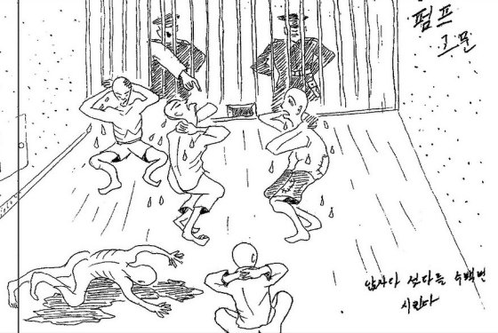 Click for stomach-turning drawings of NK concentration camps.
